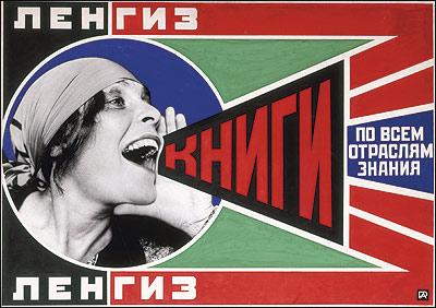 La littérature russe à l'épreuve de la Révolution (1913-1939)